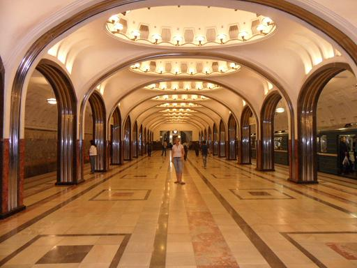 Metrostation in Moskou.